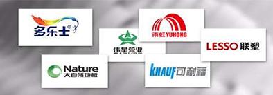 一线主材材料品牌供应